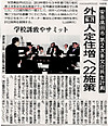 H30522akitakata_city